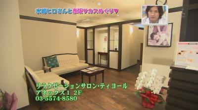 [TV] 20080322 Ousama no Brunch- Mizushima Hiro[(083229)10-37-07]