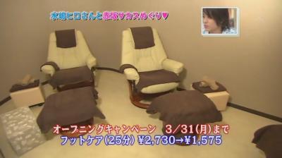 [TV] 20080322 Ousama no Brunch- Mizushima Hiro[(083675)10-37-30]