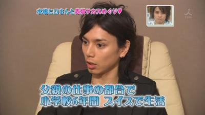 [TV] 20080322 Ousama no Brunch- Mizushima Hiro[(085567)10-38-49]