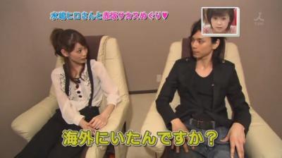 [TV] 20080322 Ousama no Brunch- Mizushima Hiro[(085660)10-38-53]