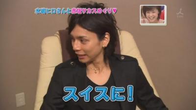 [TV] 20080322 Ousama no Brunch- Mizushima Hiro[(091461)10-40-25]