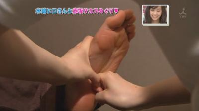 [TV] 20080322 Ousama no Brunch- Mizushima Hiro[(091609)10-40-31]