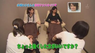 [TV] 20080322 Ousama no Brunch- Mizushima Hiro[(091694)10-40-36]