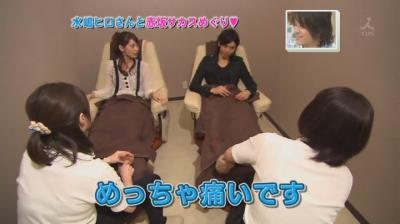 [TV] 20080322 Ousama no Brunch- Mizushima Hiro[(091726)10-40-38]