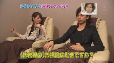 [TV] 20080322 Ousama no Brunch- Mizushima Hiro[(098330)10-41-59]