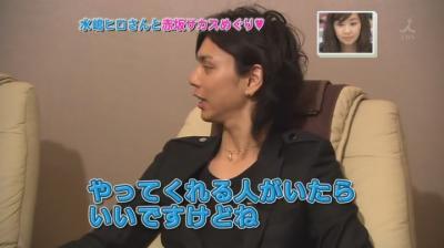 [TV] 20080322 Ousama no Brunch- Mizushima Hiro[(101803)10-42-58]