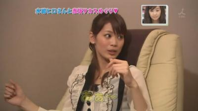 [TV] 20080322 Ousama no Brunch- Mizushima Hiro[(102407)10-45-02]