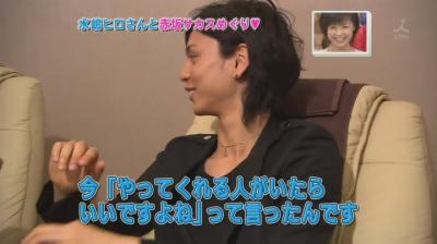 [TV] 20080322 Ousama no Brunch- Mizushima Hiro[(102645)10-44-25]