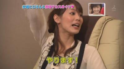 [TV] 20080322 Ousama no Brunch- Mizushima Hiro[(102691)10-45-13]