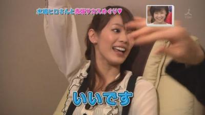 [TV] 20080322 Ousama no Brunch- Mizushima Hiro[(102707)10-45-38]