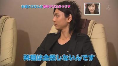 [TV] 20080322 Ousama no Brunch- Mizushima Hiro[(103025)10-45-53]