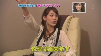 [TV] 20080322 Ousama no Brunch- Mizushima Hiro[(103099)10-45-57]