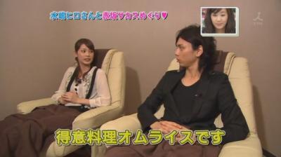 [TV] 20080322 Ousama no Brunch- Mizushima Hiro[(103158)10-46-00]