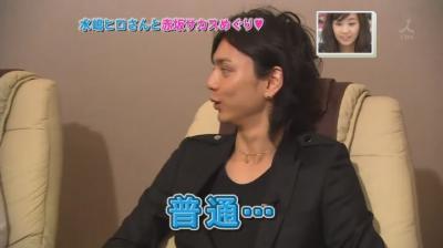 [TV] 20080322 Ousama no Brunch- Mizushima Hiro[(103189)10-46-02]
