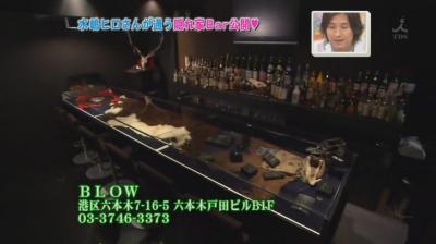 [TV] 20080322 Ousama no Brunch- Mizushima Hiro[(113584)10-48-39]