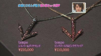 [TV] 20080322 Ousama no Brunch- Mizushima Hiro[(114528)10-49-17]