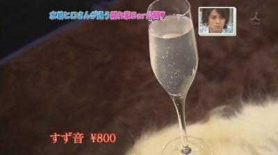 [TV] 20080322 Ousama no Brunch- Mizushima Hiro[(115552)10-49-59]