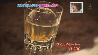 [TV] 20080322 Ousama no Brunch- Mizushima Hiro[(115595)10-50-01]