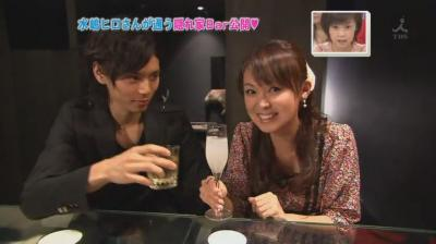 [TV] 20080322 Ousama no Brunch- Mizushima Hiro[(115739)10-50-08]