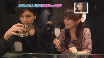 [TV] 20080322 Ousama no Brunch- Mizushima Hiro[(115869)10-50-15]