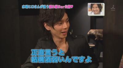 [TV] 20080322 Ousama no Brunch- Mizushima Hiro[(116280)10-50-36]