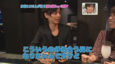 [TV] 20080322 Ousama no Brunch- Mizushima Hiro[(116434)10-50-43]