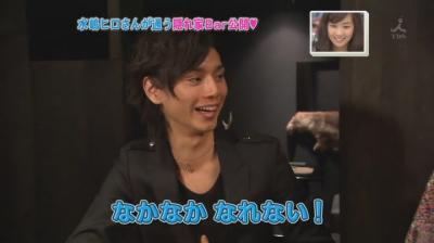 [TV] 20080322 Ousama no Brunch- Mizushima Hiro[(130764)10-51-08]