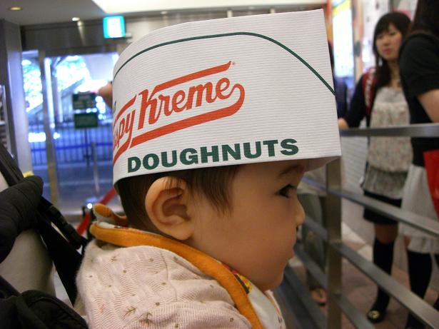 Krispy Kreme Doughnuts6