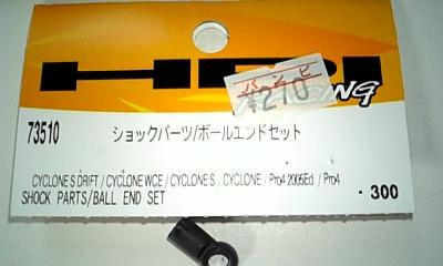 DVC00109.jpg