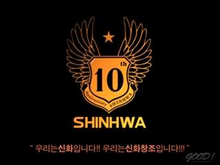 shinhwa 10th