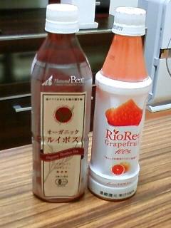 ルイボスティとグレープフルーツジュース