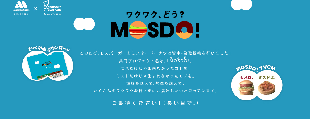 080717_MOSDO.jpg