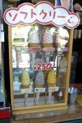 いちごソフトクリーム1
