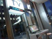 TV Cafe+ の「ベリーパイ&ティー」3
