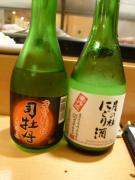 上野・勝賢のにぎり寿司3
