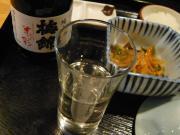天ぷら つな八
