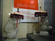 ジュンバタン メラ12