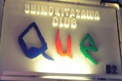 下北沢 CLUB Que1
