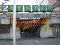 200803静岡2