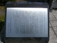 200803静岡8