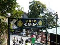 200803静岡11