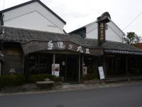 群馬・栃木72
