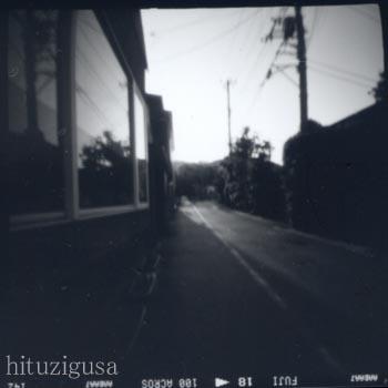 2008ピンホール鎌倉jpg