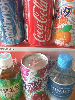 四国コカコーラの優待