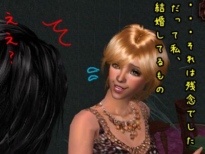 K-2008072709-124558-7.jpg