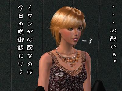 K-2008072712-14536-9.jpg