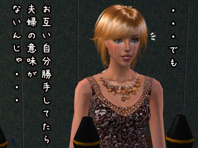 K-2008072722-14555-0.jpg