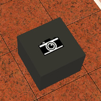 posebox.jpg