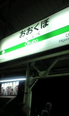 20080307011320