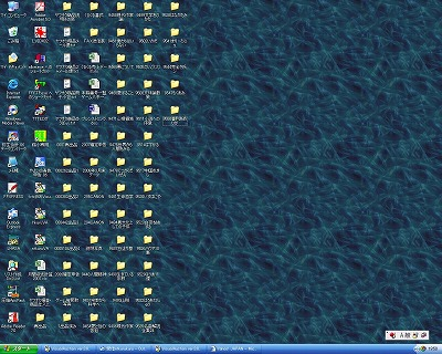 ファイルたくさん